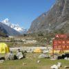 Llamacoral Camp 3760m